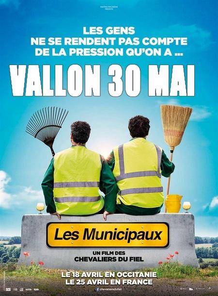 180530 cinema les municipaux
